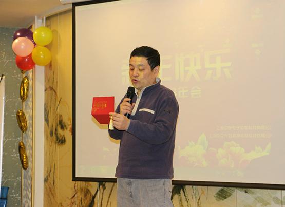 中安科技2016新春年夜饭
