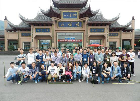中安科技2015四川美食美景休闲游