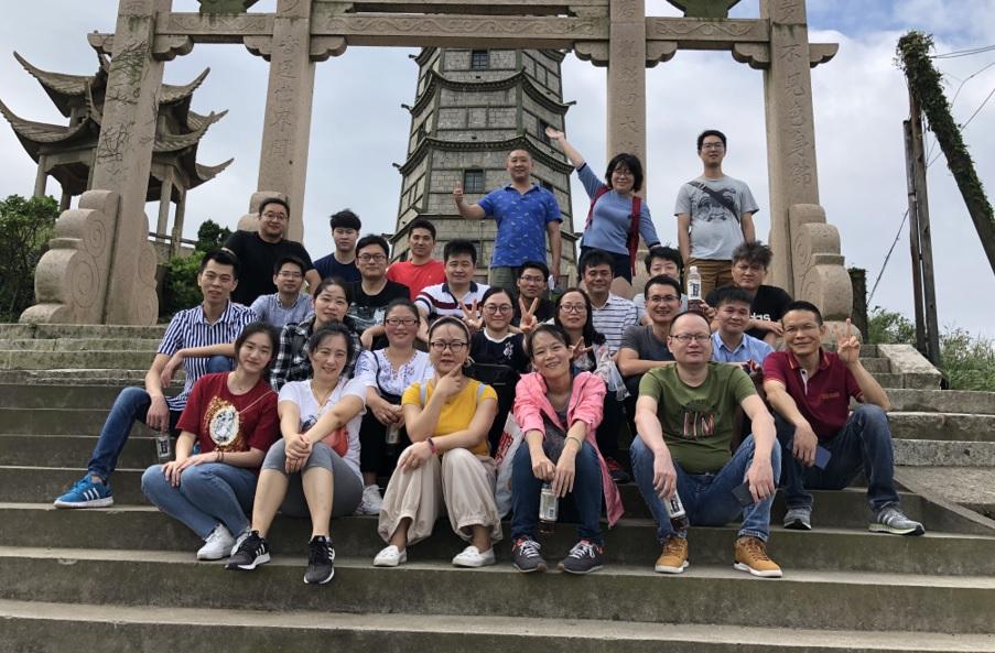 中安科技技术部2018秋游活动(2018/09/25)