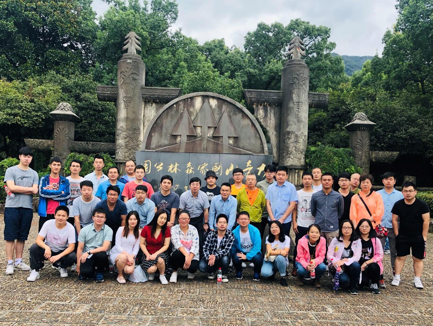 中安科技技术部2019年秋游(2019/09/10)