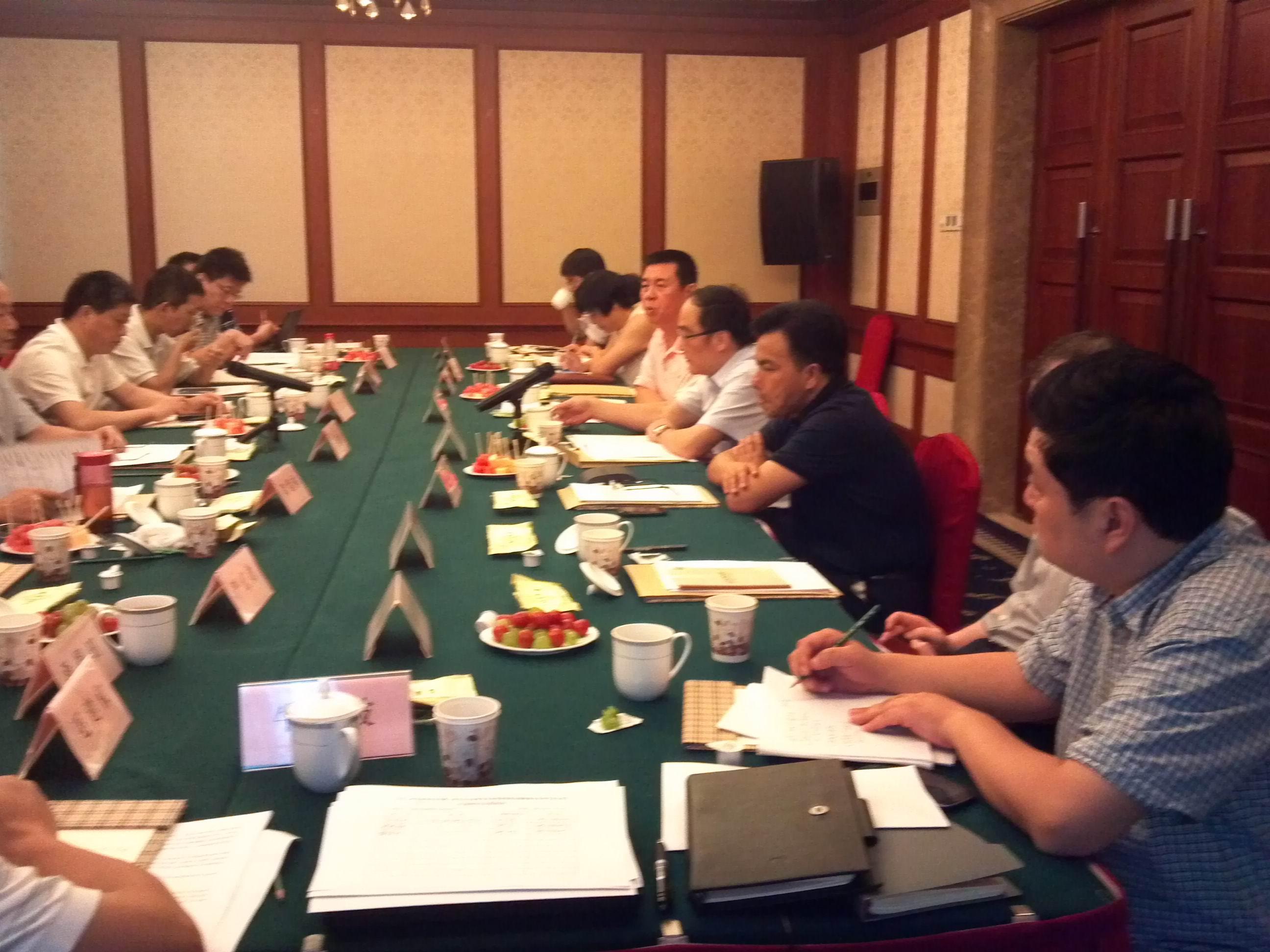 公司总经理参加《长三角危险品跨域监管研究及应用专家研讨会》(2013/11/05)