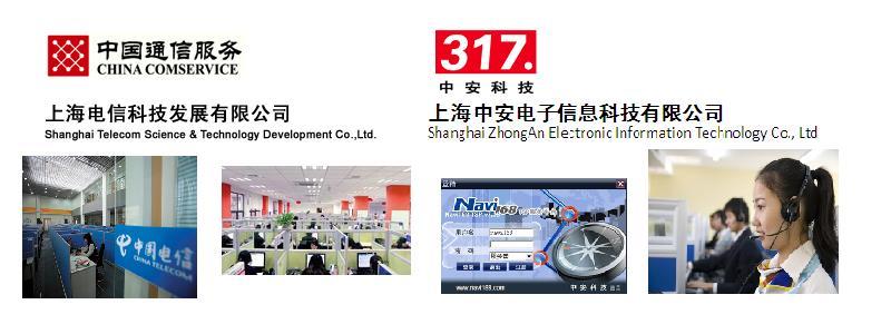 中安科技与电信成功签署战略合作协议(2012/06/06)