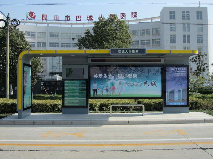 中安科技助力江苏昆山巴城智能化公交建设(2012/12/25)