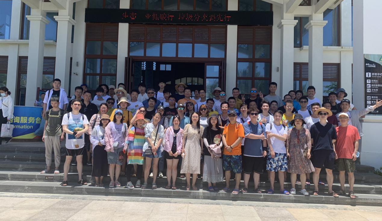 中安科技技术部2021三亚游(2021/05/25)